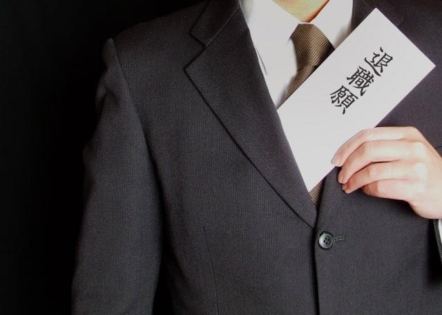 今すぐ会社を辞めたい人必見!退職代行サービスで円満退社へ